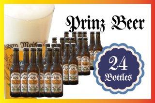 プリンスビール合計24本セット