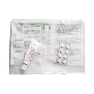 薬管理袋(A5サイズ)(くすりがみえ〜る。)