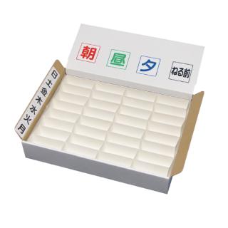 薬管理BOX
