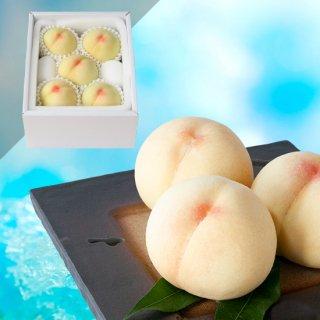 【超特級 光センサー厳選】清水白桃 5玉 約1.5キロ