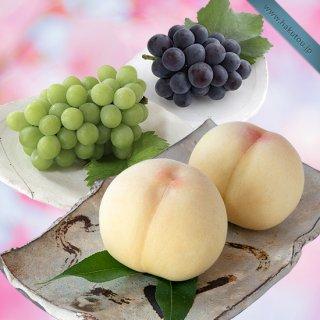 【超特級】詰め合わせ:清水白桃 3玉 ・マスカット 1房 ・ピオーネ 1房