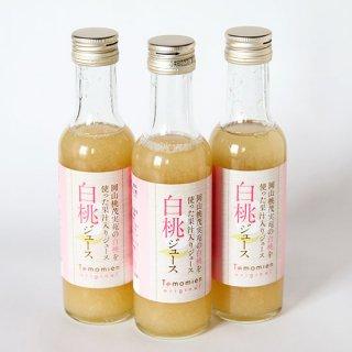 30%もも果汁入り 白桃ジュース (3本セット)