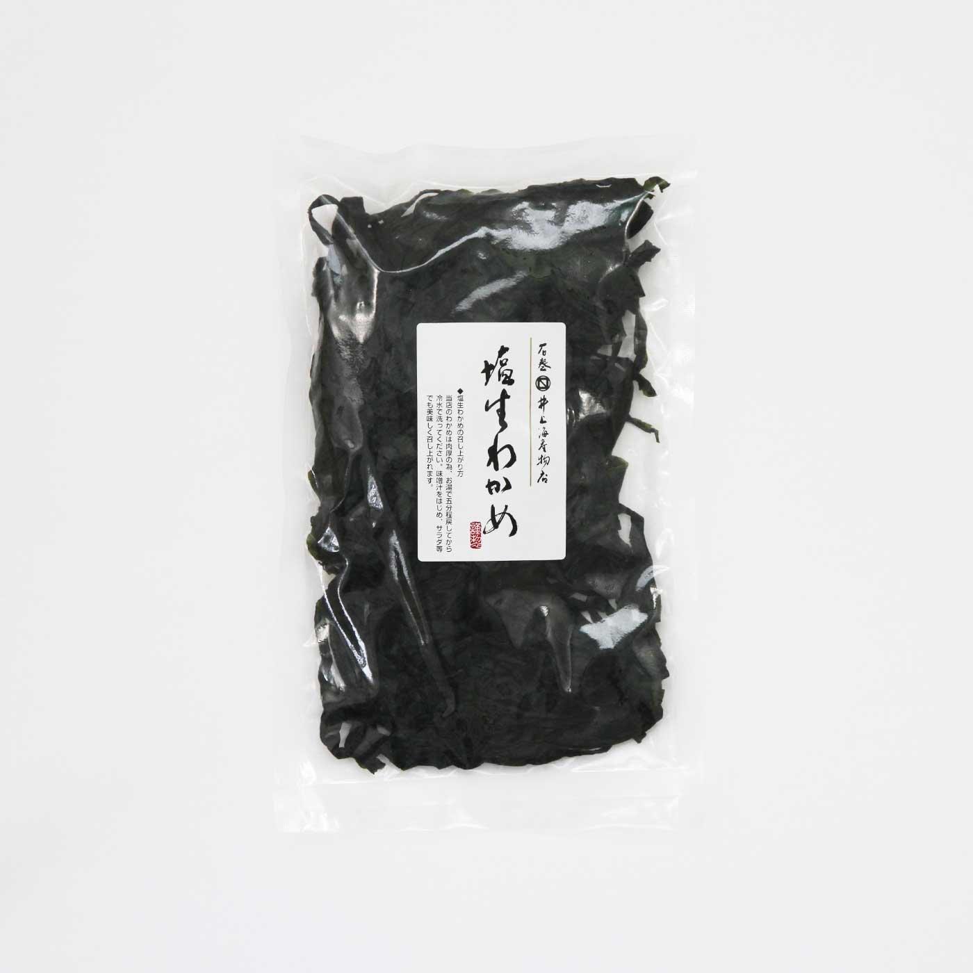 【新物】三陸産 塩蔵わかめ(小)