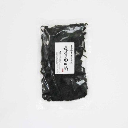 三陸産 塩蔵わかめ(小)