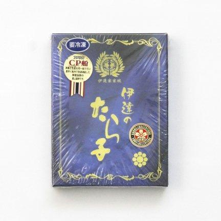 たらこ(100g・箱入)