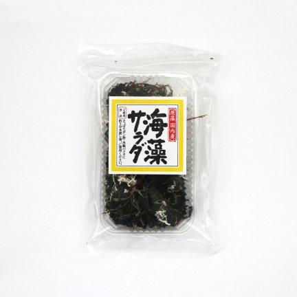 国内産海藻サラダ