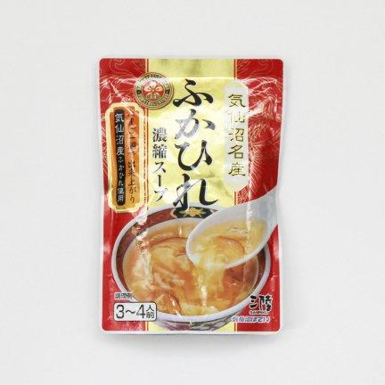 ふかひれスープ 醤油味