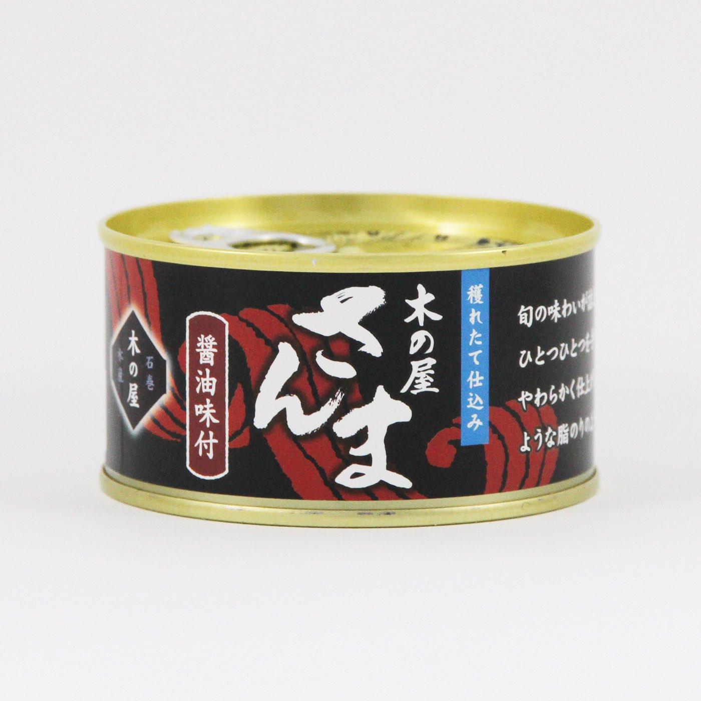 さんま缶詰(醤油味付)