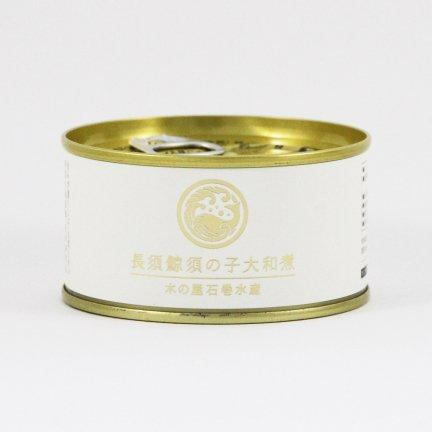 長須鯨須の子大和煮缶詰