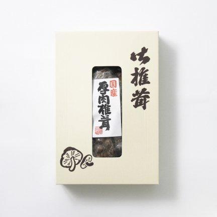 しいたけ箱入(110g)
