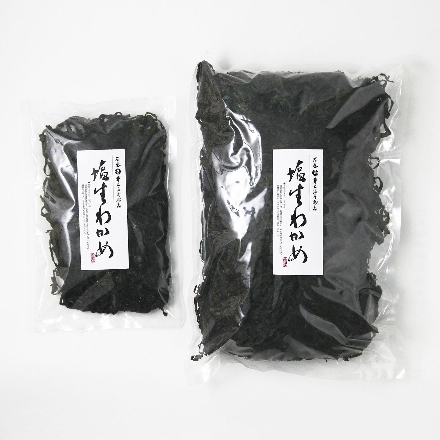 三陸産 塩蔵わかめ 業務用 2.2kg