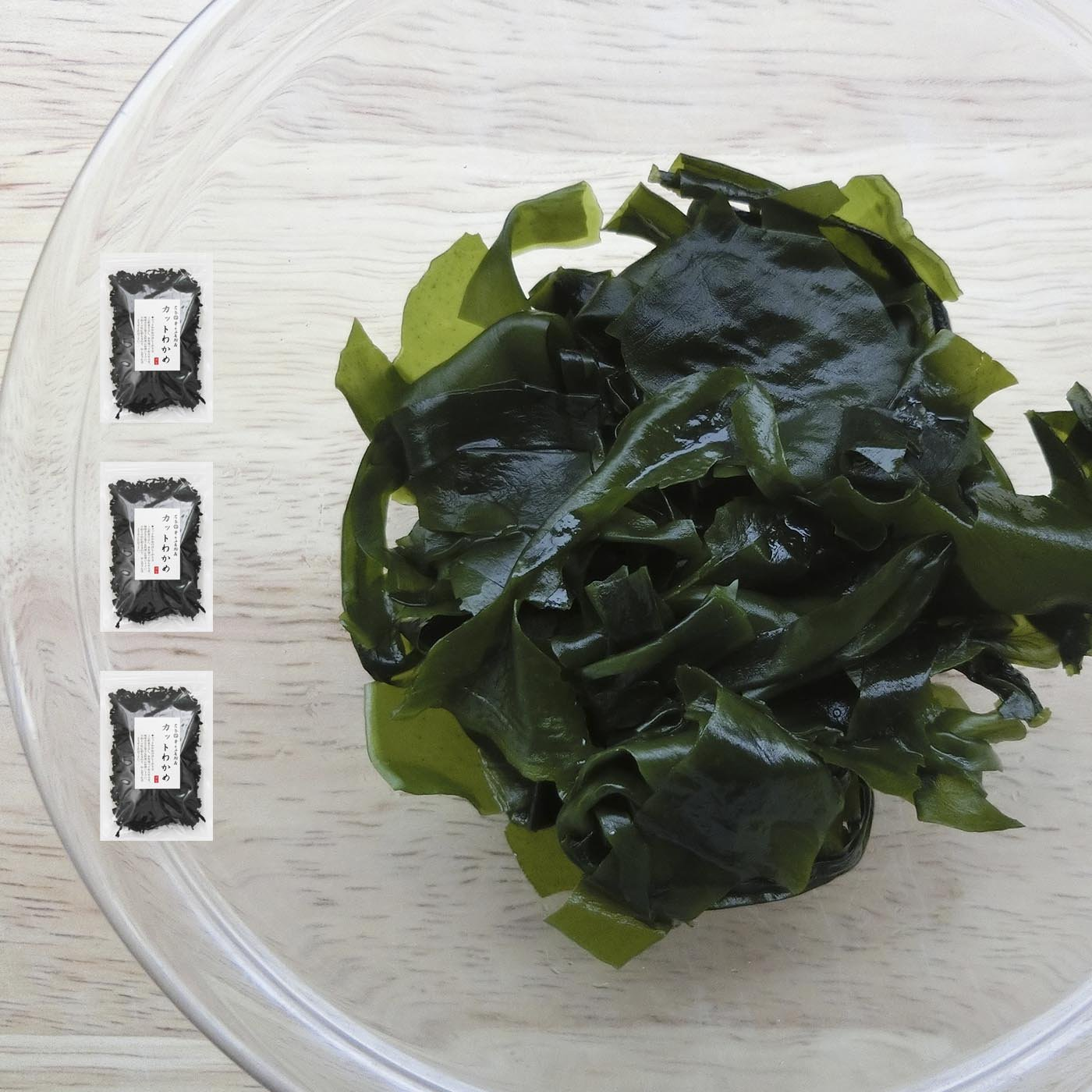 三陸産 乾燥わかめ(カットわかめ) 3袋セット