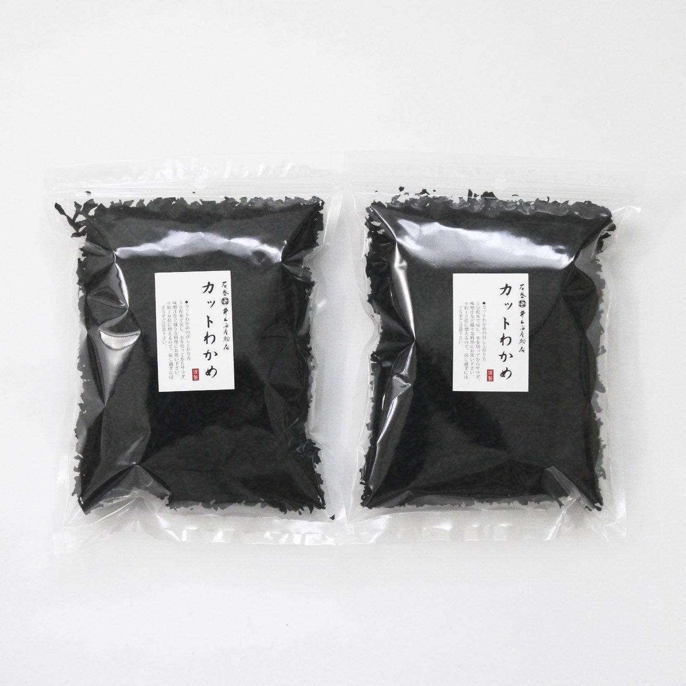三陸産 乾燥わかめ(カットわかめ) 10袋分(200g×2個)