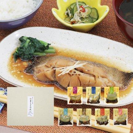 石巻の和惣菜 7個入<span style='color:red;'>[送料無料]同梱可能</span>