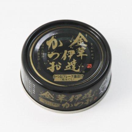 金華伊達かつおフレーク油漬け(荒ほぐし)