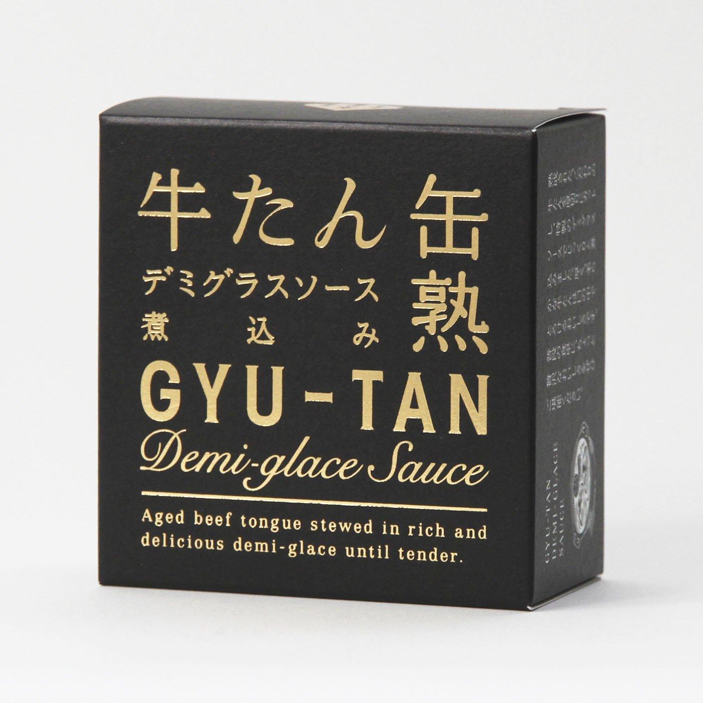 牛タンデミグラスソース缶詰