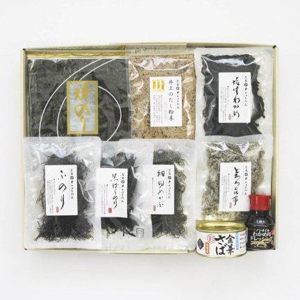 石巻の朝食セット【常温品】
