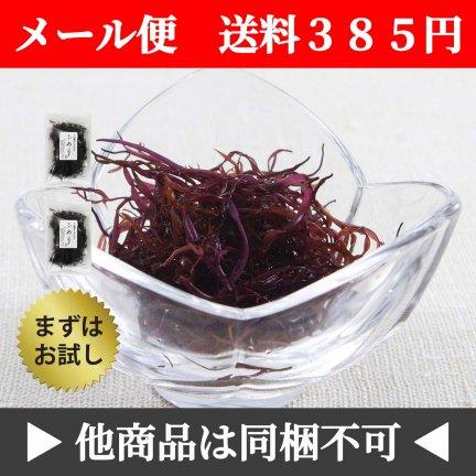 【メール便】【新物】三陸産 乾燥ふのり 2袋セット