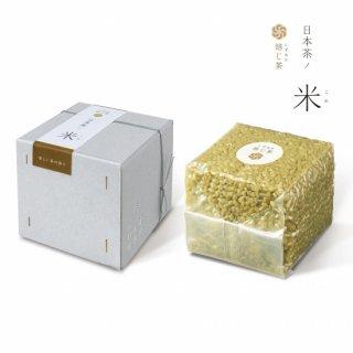 しずおか焙じ茶ノ米 2合パック【お茶ごはん】