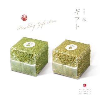 【ギフト】日本茶ノ米 緑茶&焙じ茶「2個入り」