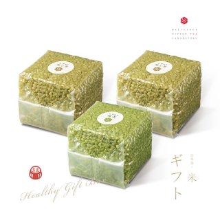 【ギフト】日本茶ノ米 焙じ茶2個&緑茶1個「3個入り」