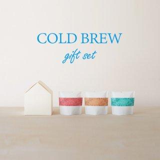 【水出し】COLD BREW GIFT
