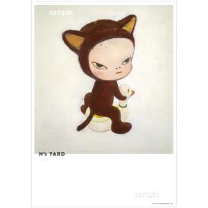 <img class='new_mark_img1' src='https://img.shop-pro.jp/img/new/icons7.gif' style='border:none;display:inline;margin:0px;padding:0px;width:auto;' />Harmless Kitty