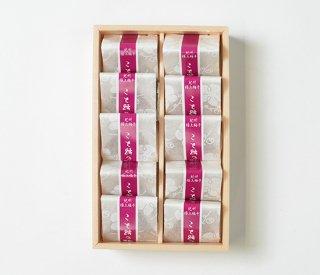 紀州特選大粒梅(和紙袋入) 折箱入 10個入