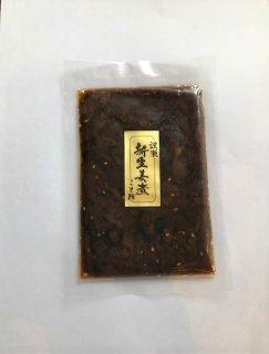 新生姜煮 90g