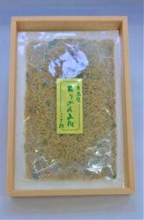 ちりめん山椒 60g(お慶び)