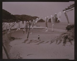 天真爛漫 鳥取県夢見浜 1988年