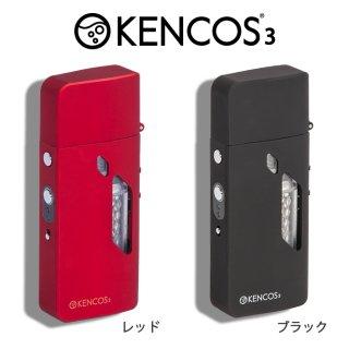 KENCOS3 | 水素吸引器