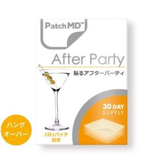 貼るアフターパーティ|パッチMD
