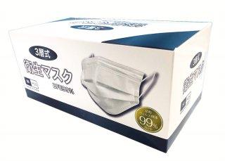 【50枚入り】衛生マスク