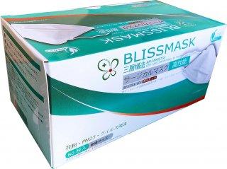 【50枚入り】サージカルマスク/BLISSMASK