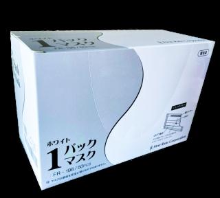 【個包装50枚入り】3層構造不織布マスク/1パックマスク