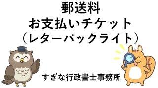 【送料】レターパックライト/青
