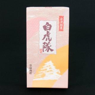 会津銘菓 白虎隊 10コ入り
