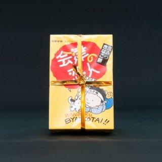 黒みつ きなこ餅 「会津の恋人」