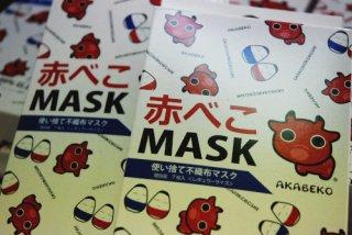 【福島県内にて製造!】《使い捨て不織布》赤べこマスク7枚入り