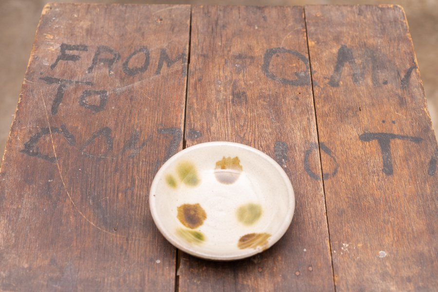 青陶舎 4寸皿