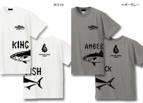 BLAZE FISHER ver.2 サイドプリント フィッシングTシャツ / シャープなタッチの釣り魚デザインを側面に大きくプリント、10魚種から選べる!