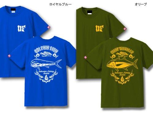 BLAZE FISHER フィッシングTシャツ / シャープなタッチで人気の釣り魚をクールにデザイン、10魚種から選べる!