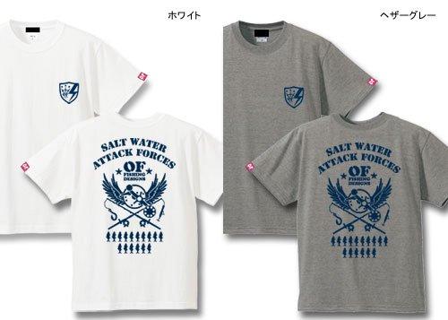 S.W.A.F フィッシングTシャツ / ミリタリーテイストで、ソルトウォーターフィッシングをデザイン、12種類の釣り魚から選べる!