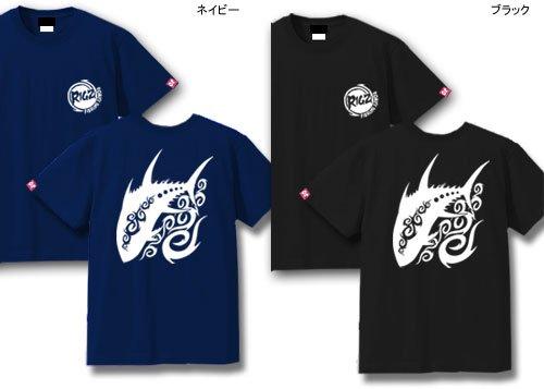 RIGZ ver.2 フィッシングTシャツ / クールなトライバル柄で、人気の釣り魚やフィッシングギアをデザイン、12種類から選べる!