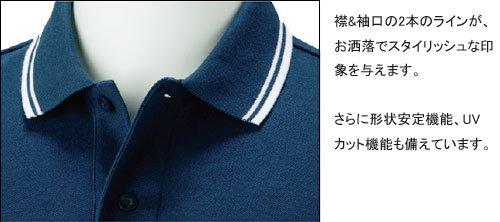 Seascape Design ダブルライン マリンポロシャツ / マリンテイスト溢れるプリントを施した、ダブルラインがお洒落なポロシャツ、5種類のデザインから選べる!
