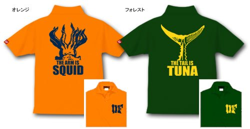 THE TAIL フィッシングポロシャツ / 人気の釣り魚の尾ヒレをシンプル&スタイリッシュにデザイン、7魚種から選べる!
