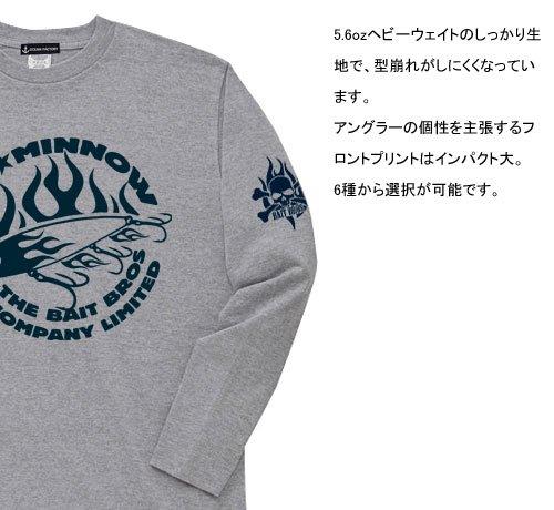 BAIT BROS フィッシング長袖Tシャツ /  コミカルなストリートファッション風にルアーをデザイン、6種類から選べる!