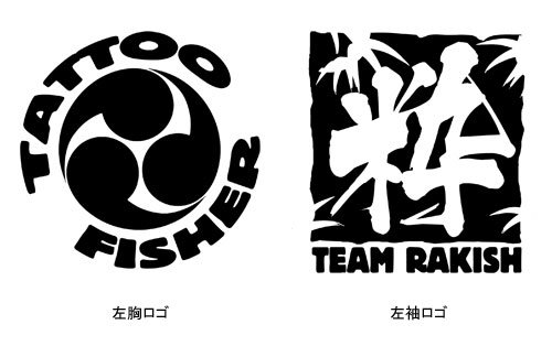 TATTOO(タトゥー) FISHER フィッシング長袖Tシャツ / 粋に着こなせる! 彫物を入れた漢の浮世絵風デザイン、7種類の釣り魚から選べる!