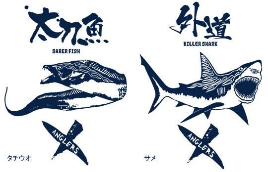X-ANGLERS ver.2 フィッシング長袖Tシャツ / クールなファイヤーパターンと漢字で、人気の釣り魚をデザイン、23魚種から選べる!